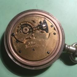 Rockford Grade 85 Pocket Watch