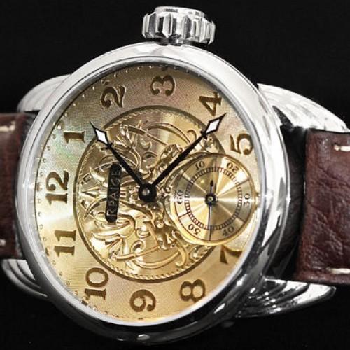 Elgin Grade 383 Pocket Watch Image