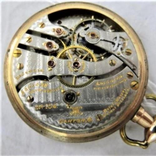 Hampden Grade No. 104 Pocket Watch Image