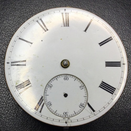 Other Grade JAMES MUIRHEAD Makers to the Queen Pocket Watch Image