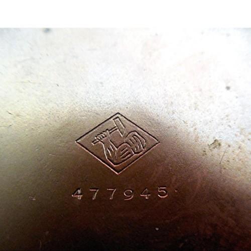 Seth Thomas Grade 159 Pocket Watch Image
