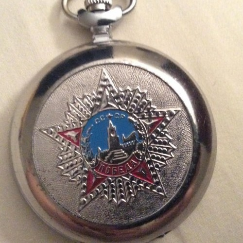 Molnija Grade  Pocket Watch Image