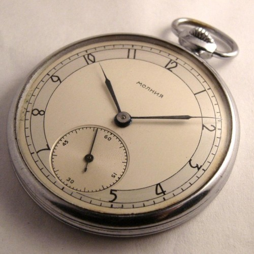 Molnija Grade Molnija Pocket Watch Image