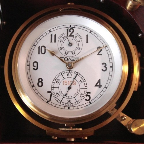 Other Grade Poljot marine chronometer Pocket Watch Image