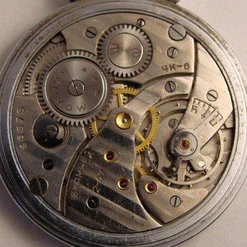 Molnija Grade  Pocket Watch Image
