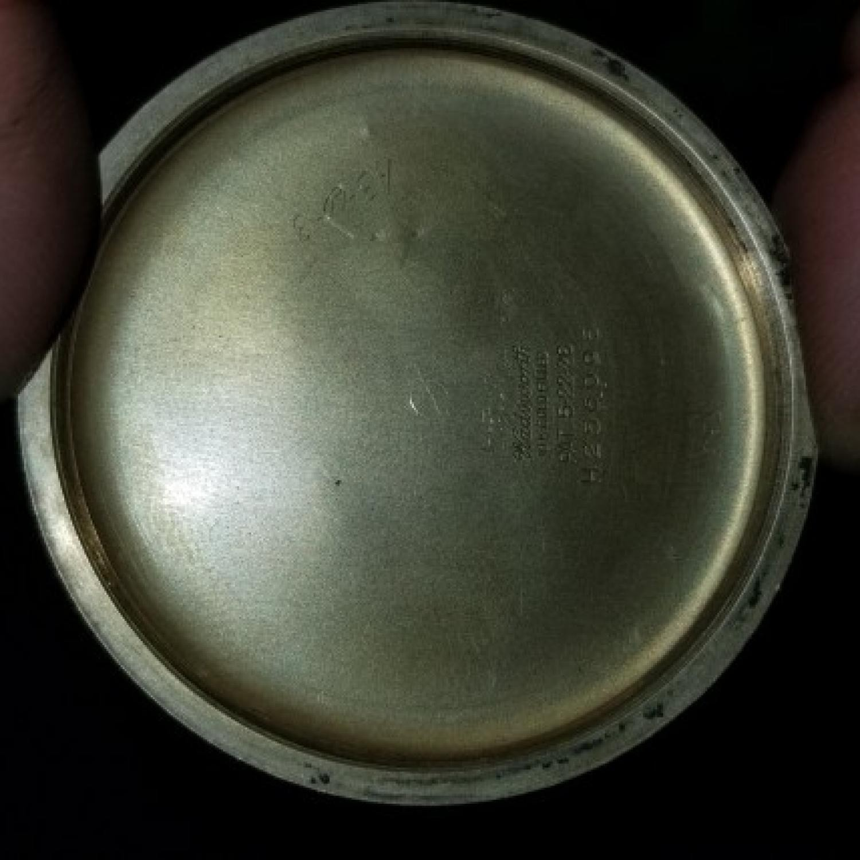 Image of Hamilton 992E #2633088 Case