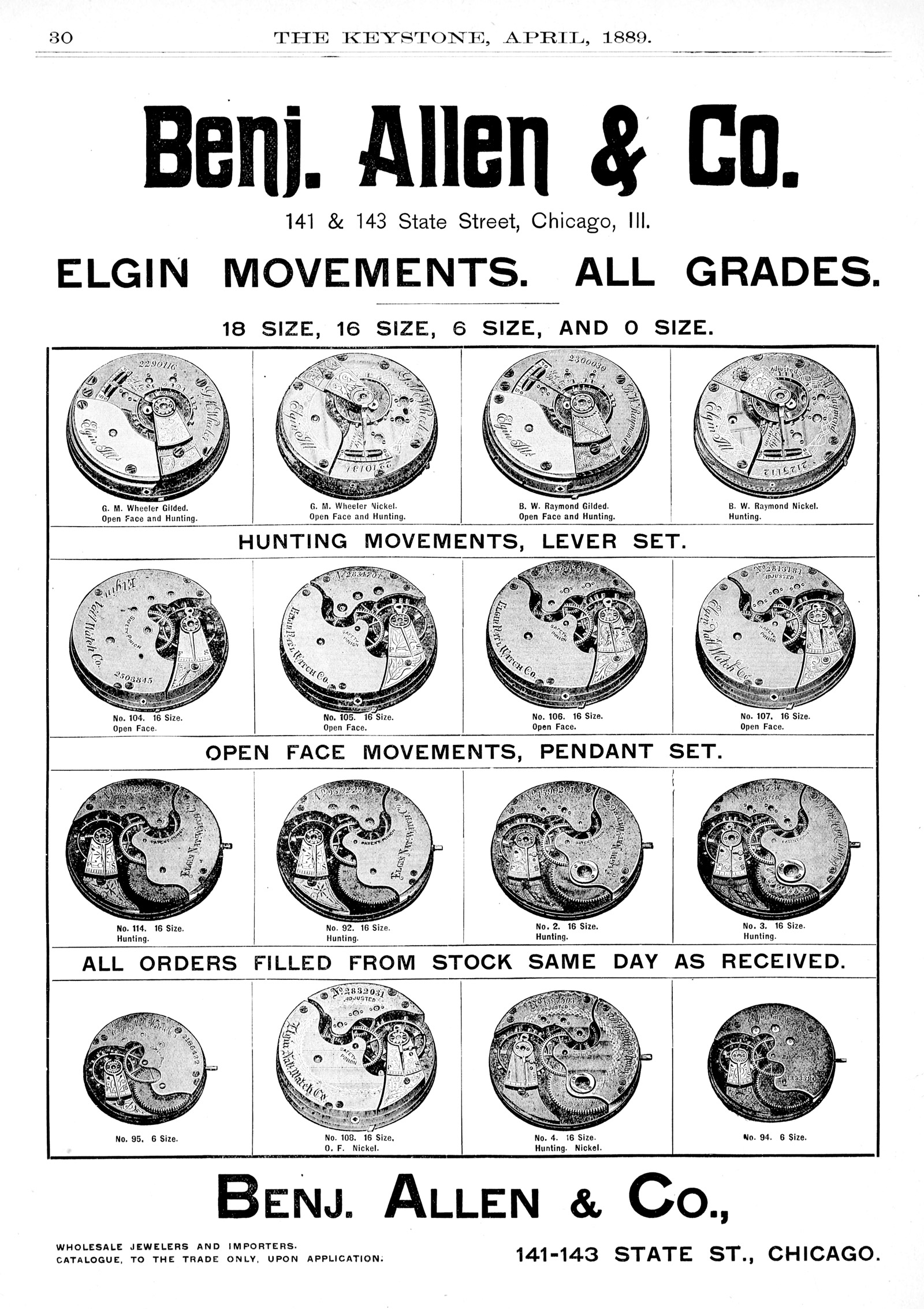 Elgin Grade 103 Advertisement from 1889
