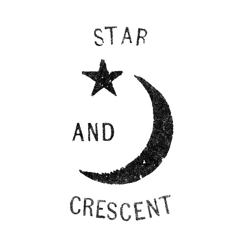 Star And Crescent [Crescent Moon and Star] (Crescent Watch Case Co.)