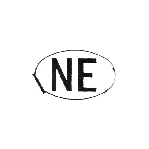 NE [Oval] (New England Watch Case & Jewelry Co.)